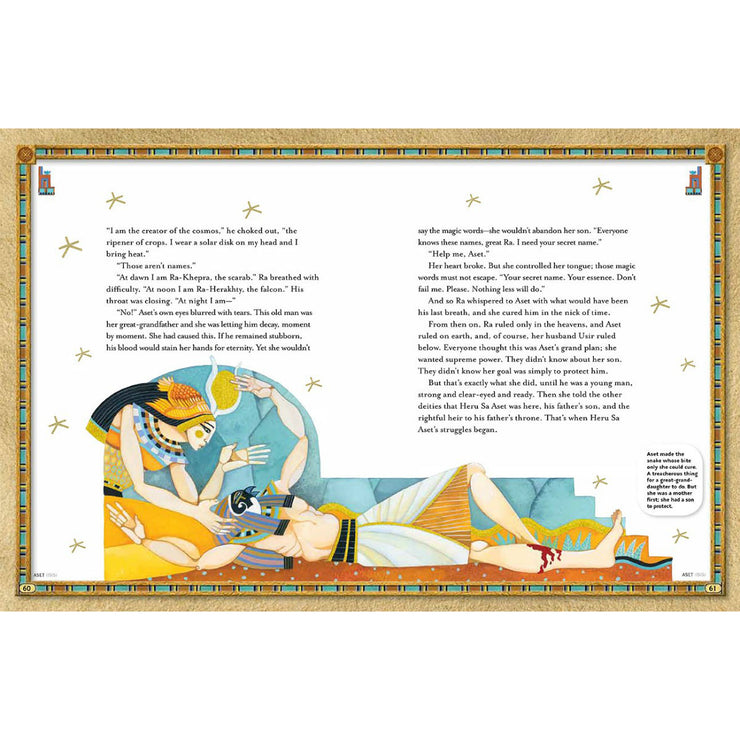 Treasury of Egyptian Mythology: Classic Stories of Gods Goddesses Monsters & Mortals | Field Museum Store