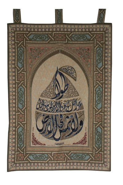Large Islamic Hand Beading Tapestry