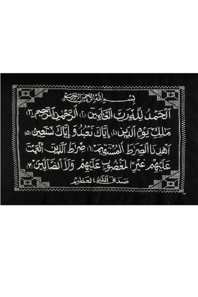 Surah Al Fatihah Silver Cross stitch Embroidery on Black Velvet