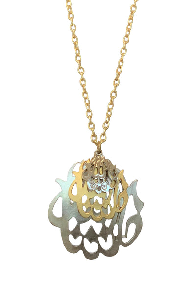 Allah Gold Silver Necklace