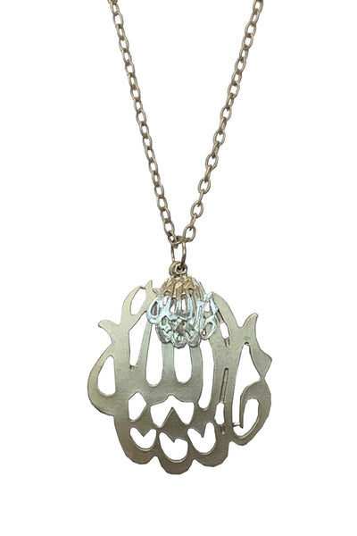 Allah Silver Pendants Necklace