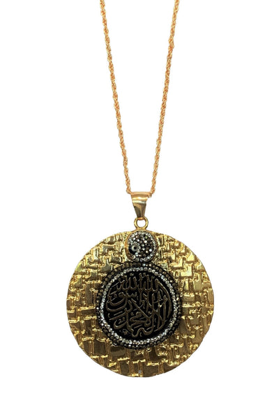 La Ilaha Illa Allah Pendants Necklace