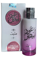 Oud Abyiadh Perfumed Milky Abaya Spray