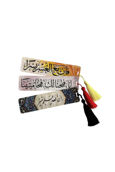 Calligraphy Book Markers Sets