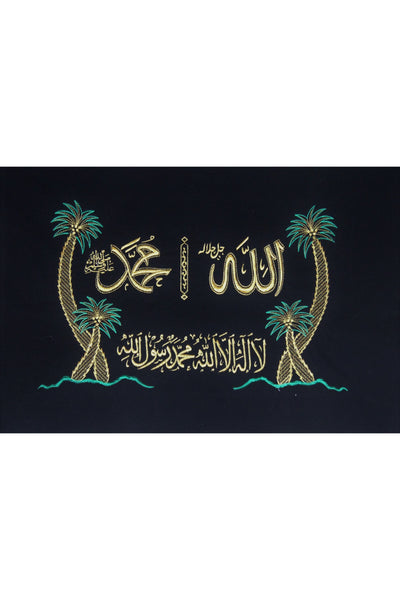La Ilaha Illa Allah Embroidery on Black Velvet