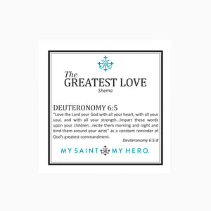 Greatest Love Deuteronomy 6:5 Bangle - Vermeil Rose Gold