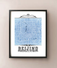 Load image into Gallery viewer, Beijing Vintage Blueprint