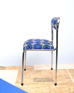 La chaise de Germaine