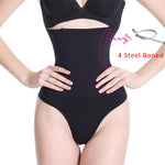 Waist and Tummy Control Shaper