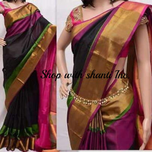 Uppada black with purple and green handwoven silk saree with special border - Uppada special border silk saree