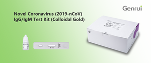 Pruebas rapidas serologicas Genrui Biotech Inc. Novel Coronavirus 2019 nCoV IgG/IgM Test Kit (colloidal gold) (25 pruebas por caja)