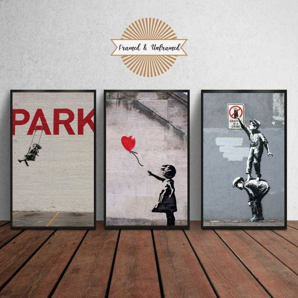 Banksy Graffiti Street wall art print framed, Banksy Wall Art Set of 3 street graffiti art wall art decor