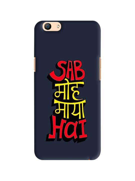Sab Moh Maya He Pinted Mobile Case For Oppo F1S