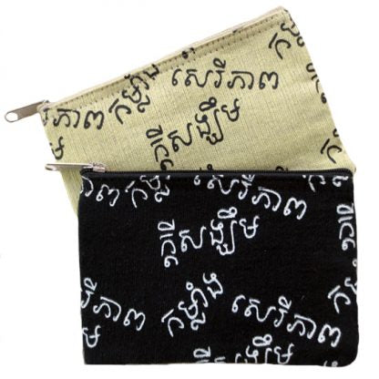 Khmer Coin Purse -Tan
