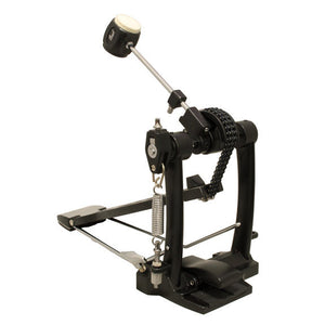 Pearl Chain Drive Bass Drum Pedal P-530 - The Guitar World