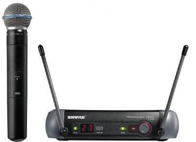 Shure PGXD24/BETA58 Handheld Wireless System - The Guitar World