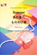 PP374 Piano Piece Summer / One Summer's Day / Princess Mononoke