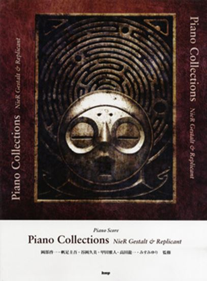 Piano Collections NieR Gestalt & Replicant