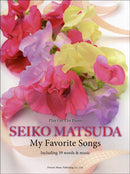 Piano with Singing Seiko Matsuda My Favorite Songs