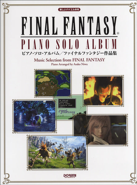 Fun use together with Bayer's Elementary Instruction Book Piano Solo Album / Final Fantasy Works
