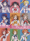 Piano Music Collection Love Live!