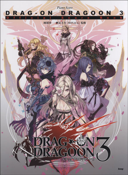 Piano Music Collection Drakengard 3 Official Score Book