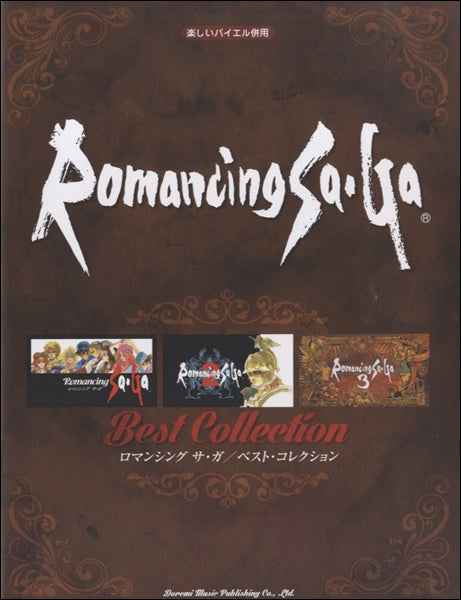 Enjoyable for Bayer Learners Romancing Saga / Best Collection