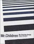 Piano with Singing Mr. Children My Favorite Songs