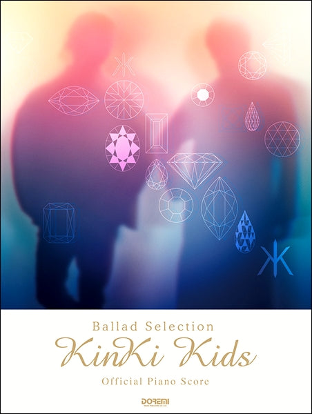 Official Piano Score Kinki Kids / Ballad Selection [With Guitar Codes Sheet]