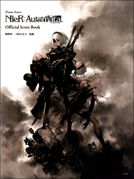 Piano Music Collection NieR:Automata official score book