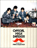 Official Score Official HIGE DANdism / Piano Collection