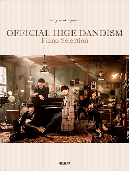 Piano with singing for Official Hige Dandism / piano Selection