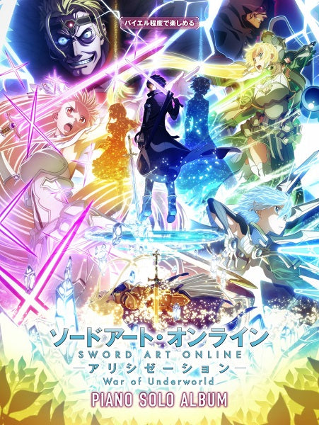 Enjoyable for the Learners of Bayer's Elementary Instruction Book Sword Art Online - Alicization - / Piano Solo Album