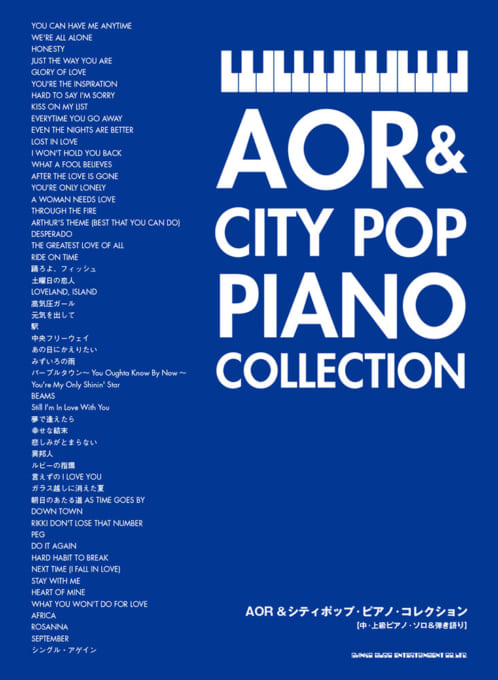 Intermediate to Advanced Piano Solo & with Singing AOR & City Pop Piano Collection
