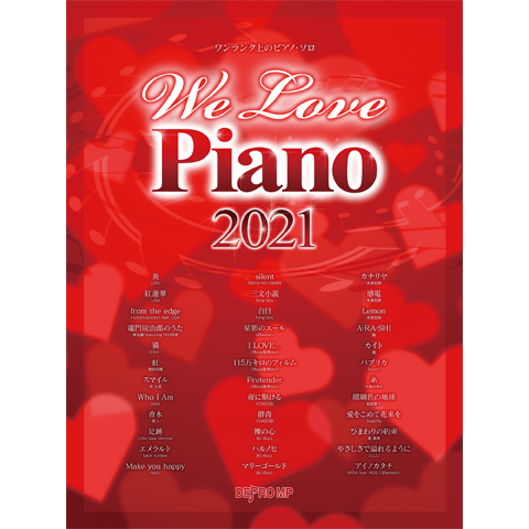 One Upper Ranked Piano Solo We Love Piano 2021