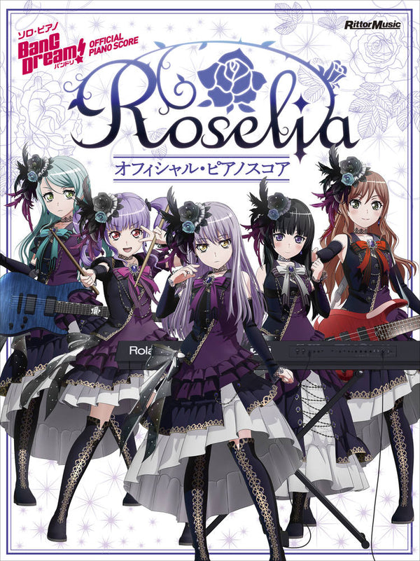 BanG Dream! Official Piano Score Roselia