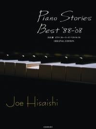 Joe Hisaishi Piano Stories Best '88 - '08
