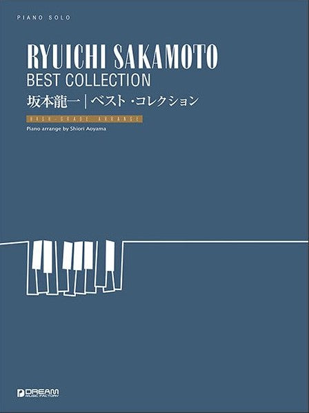 Piano Solo Ryuichi Sakamoto / Best Collection [Advanced Arrangements Masterpiece ]