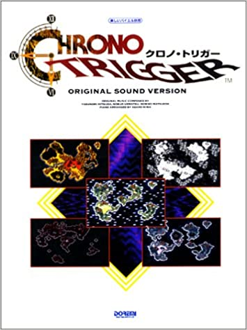 Enjoyable for Bayer Learners Chrono Trigger