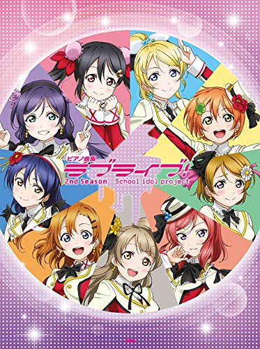 Piano Music Collection Love Live! 2nd Season Official Version
