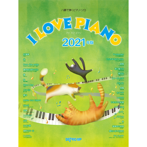 Piano Solo Play in C Major I LOVE PIANO 2021 Edition