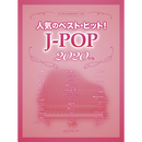 One Upper Ranked Piano Solo Pupular Best Hit ! J-POP 2020 Edition