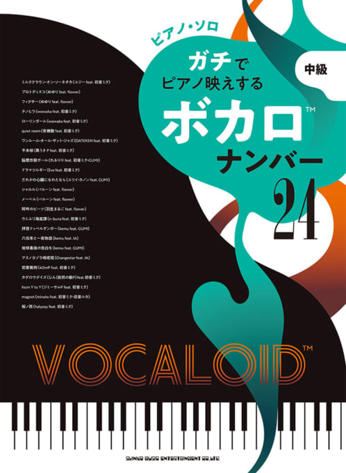 Piano Solo Legiterally Attractive Vocaloid 24 Numbers