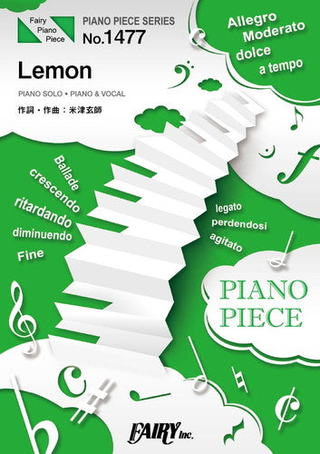 PP1477 Piano Piece Lemon / Kenshi Yonezu