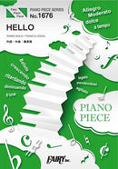 PP 1676 Piano Piece Hello / Official HIGE DANdism