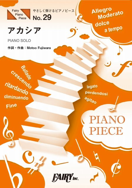 PPE31 Piano Piece Acacia Original key Elementary level Edition / C major Edition / Bump Of Chicken