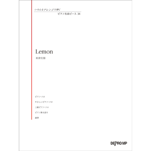 Playing in various arrangements Piano Masterpiece 38 Lemon