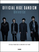 Official Piano Solo &Piano with singing Piece Official HIGE DANdism / Universe