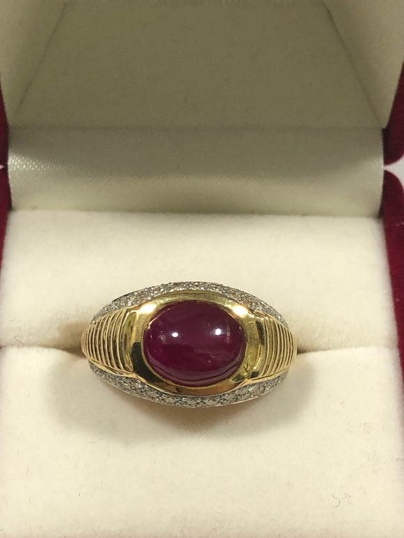 18ct Gold Ladies Ruby and Diamond Ring