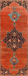 Antique Persian Bidjar Area Rug